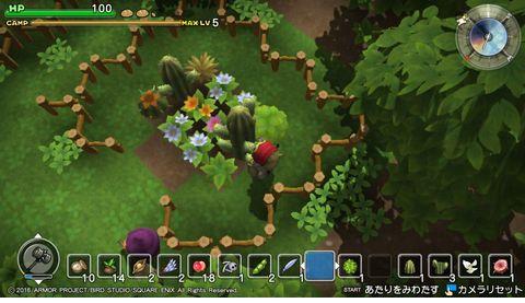 ドラクエビルダーズ 攻略 おおきづちの庭園作り 『ベンチ』入手方法