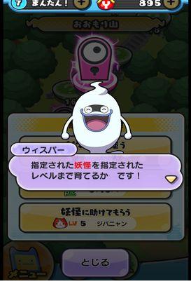 youkaipuni0012.jpg