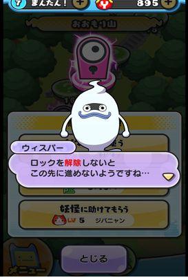 youkaipuni0014.jpg