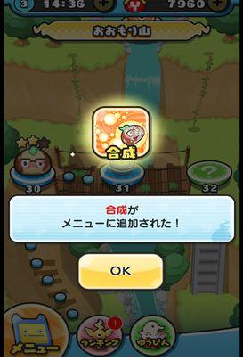youkaipuni0016.jpg
