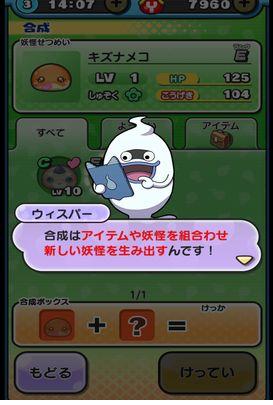 youkaipuni0017.jpg