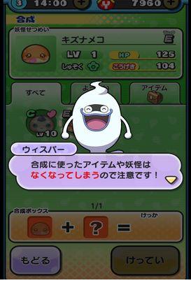 youkaipuni0018.jpg