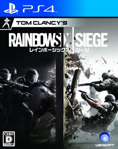 Rainbow_p.jpg