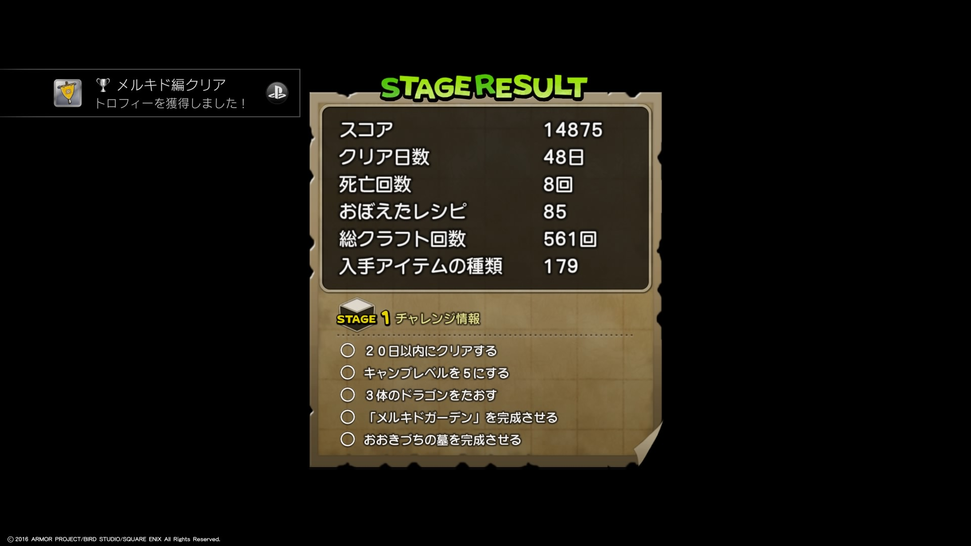 DQBB1_0340.jpg