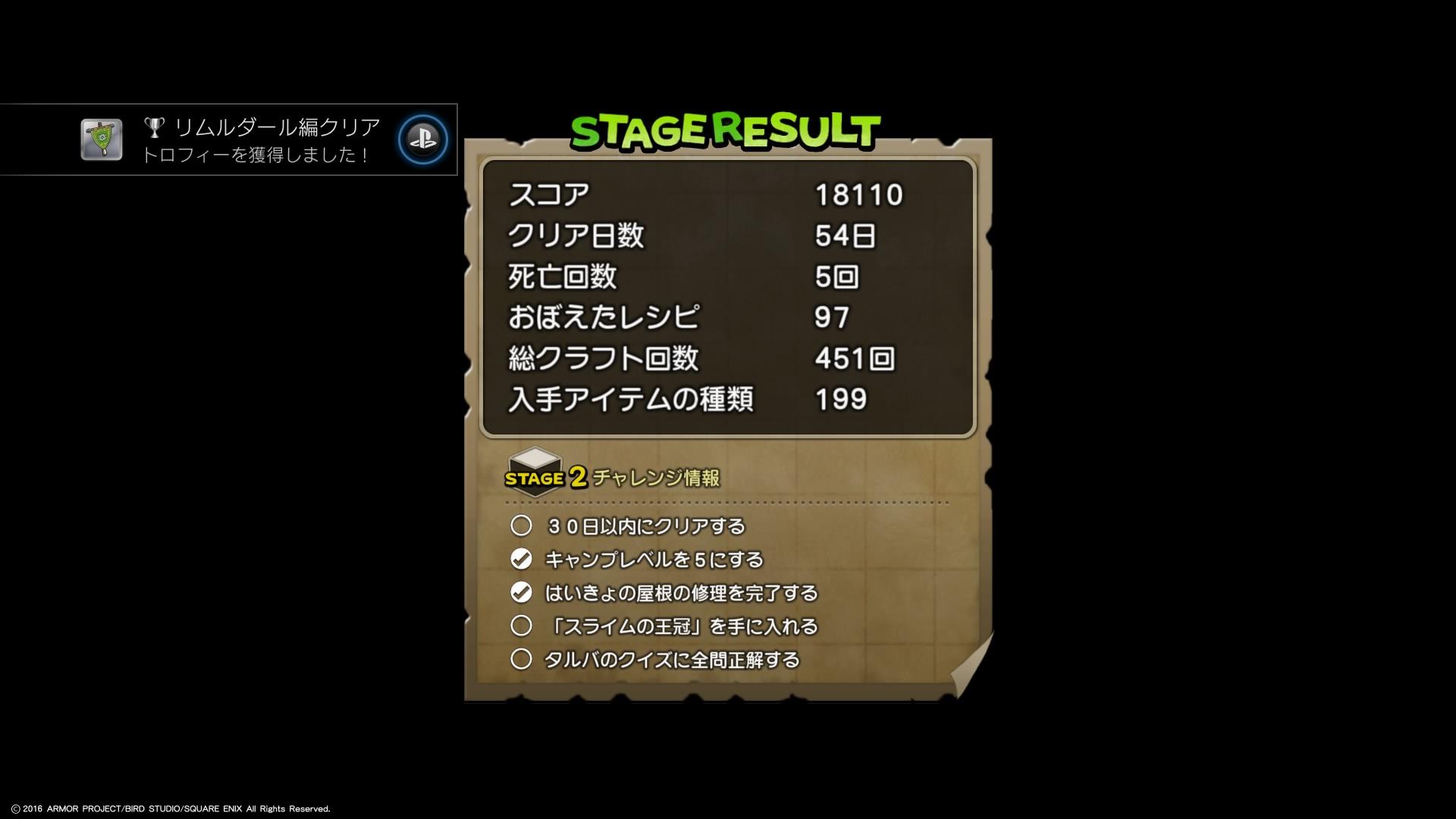 DQBB1_0597.jpg