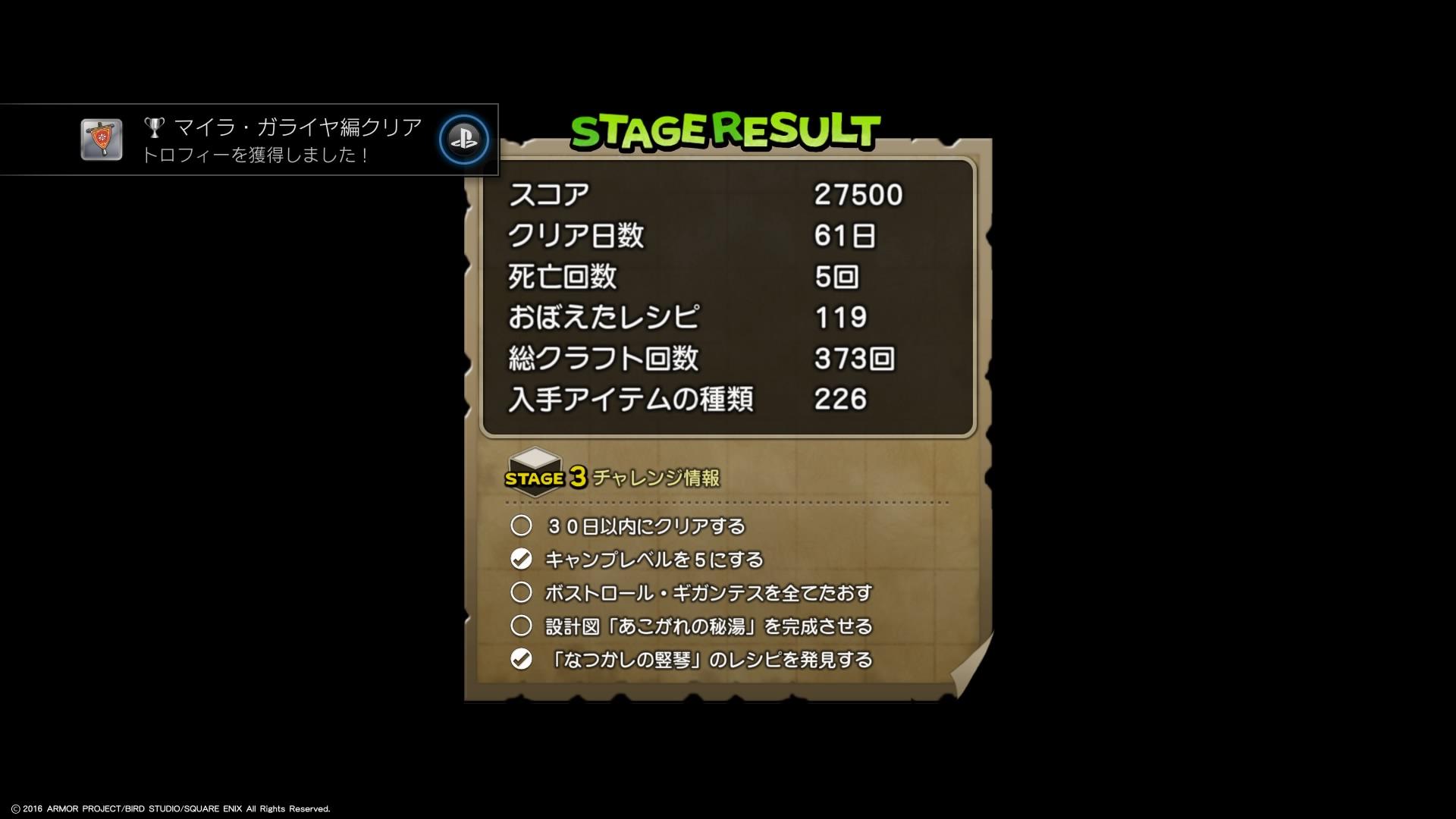 DQBB1_0896.jpg
