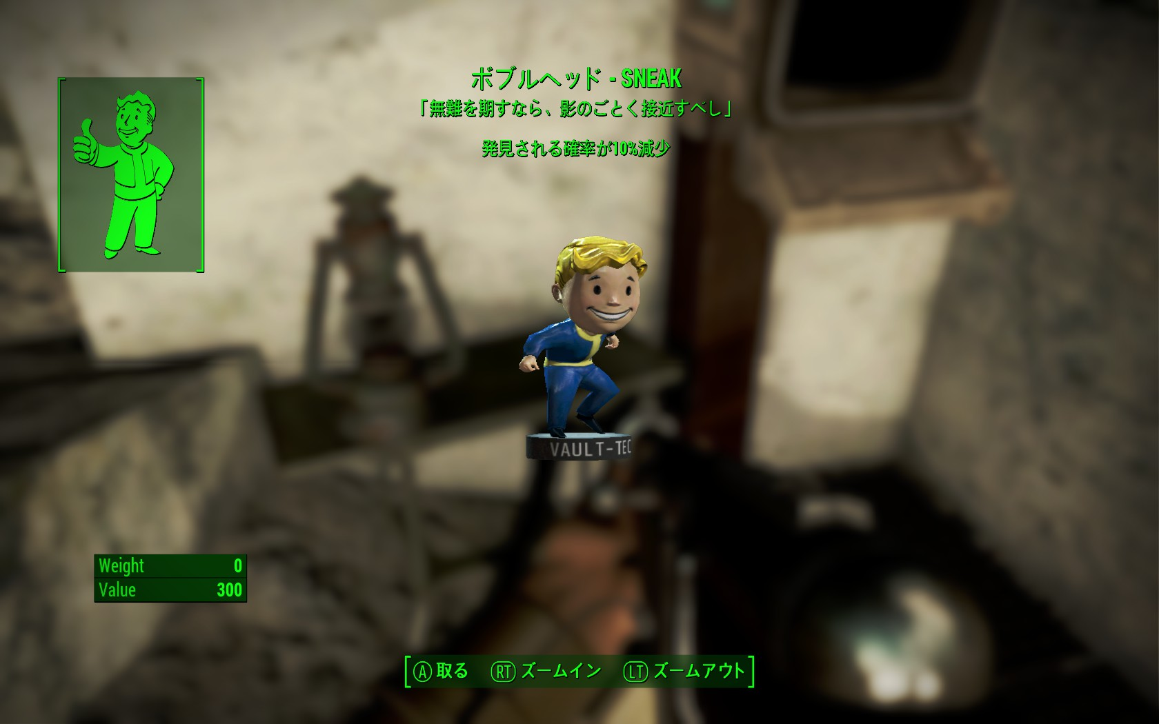 fallout4_10_0119.jpg