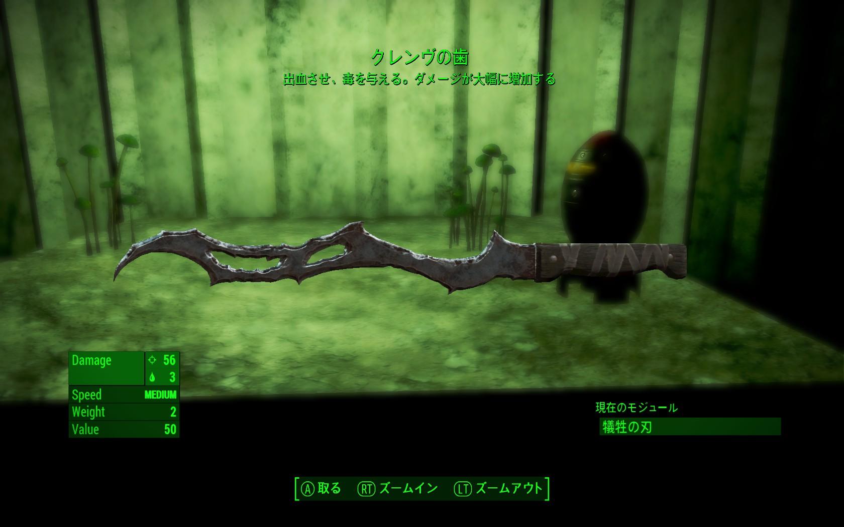 fallout4_10_0121.jpg