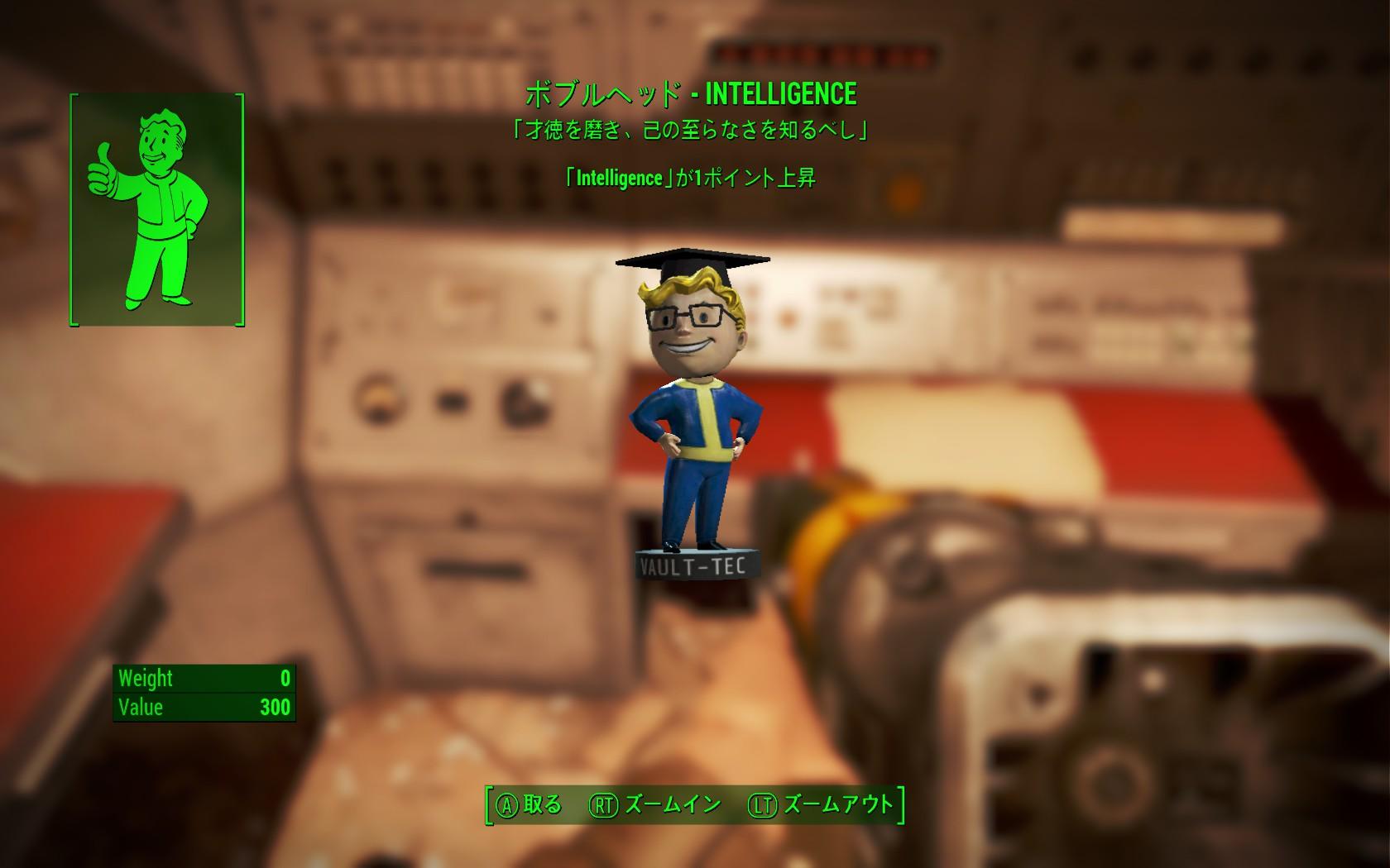 fallout4_15_0013.jpg