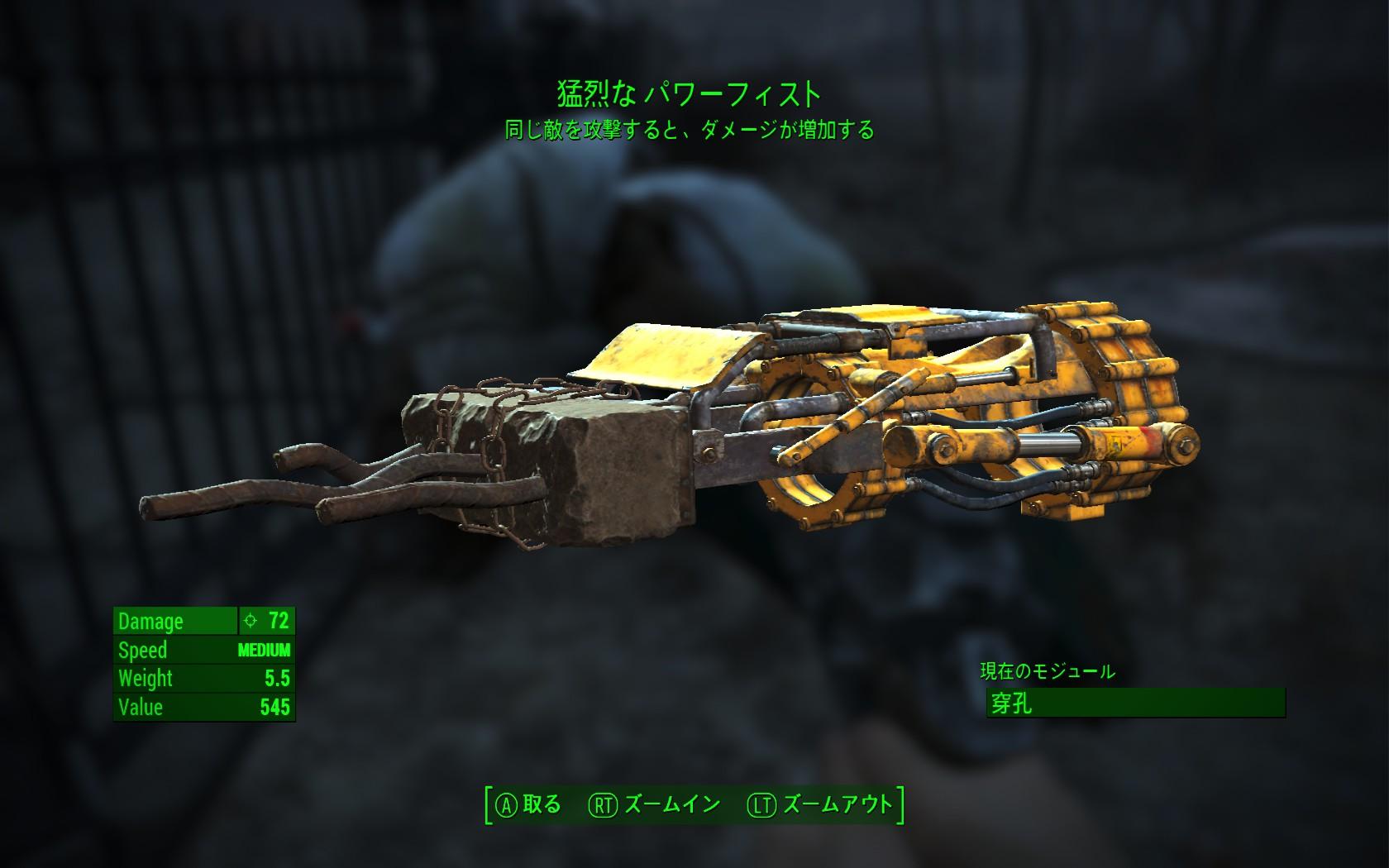 fallout4_15_0046.jpg