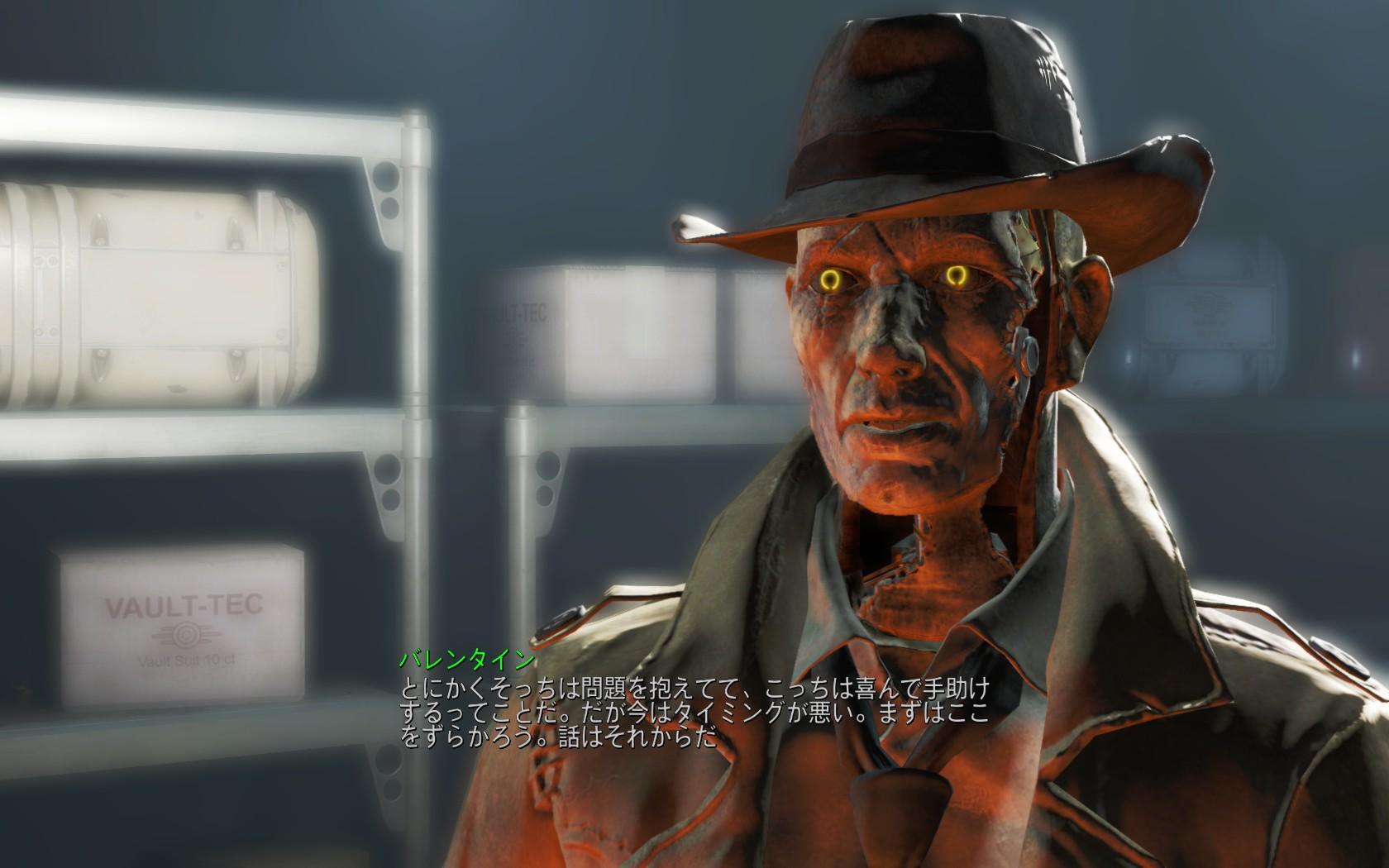 fallout4_15_0078.jpg