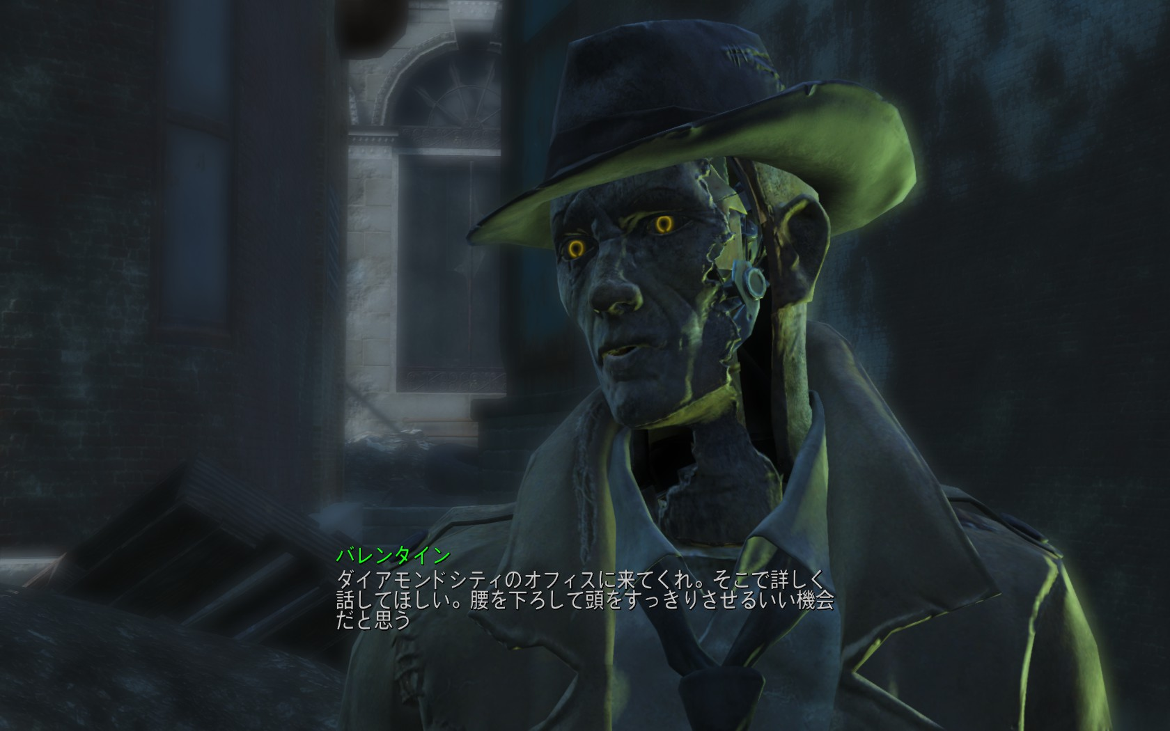 fallout4_15_0124.jpg