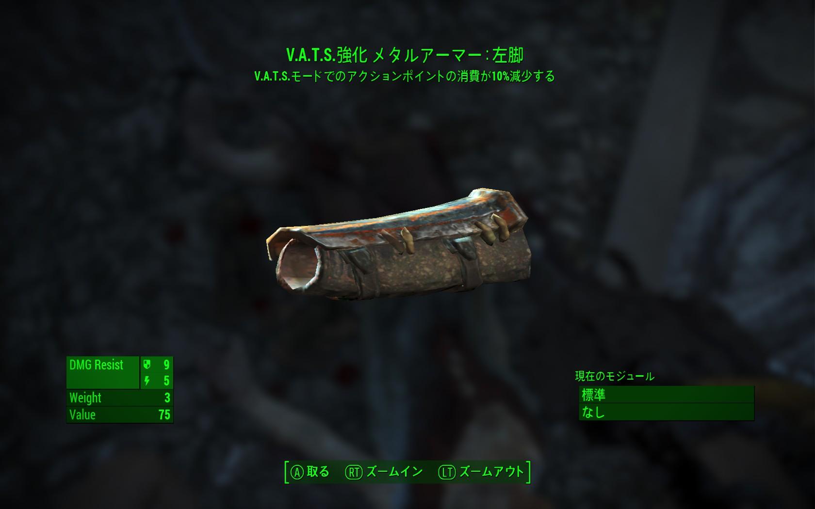 fallout4_17_0012.jpg