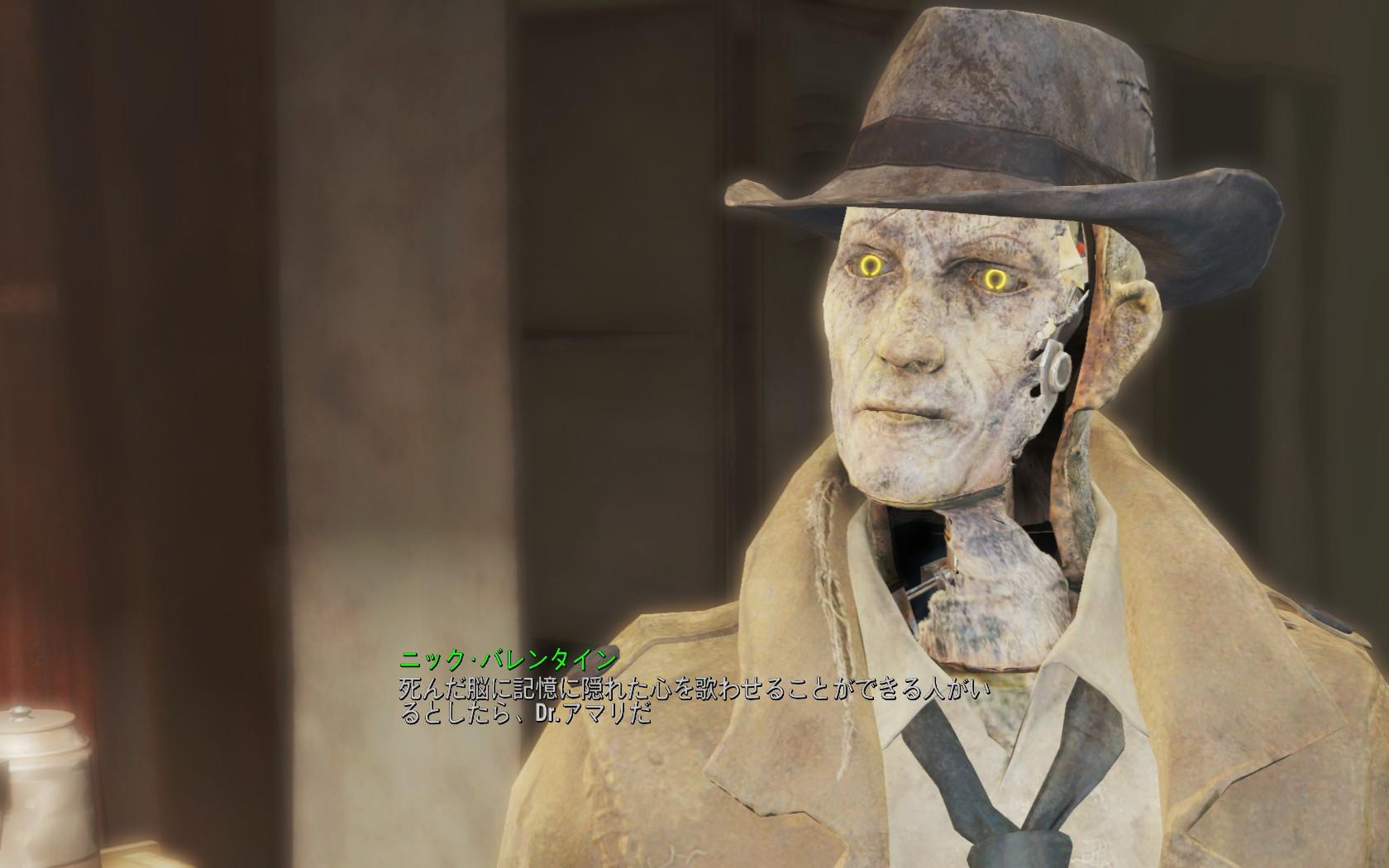fallout4_19_0026.jpg