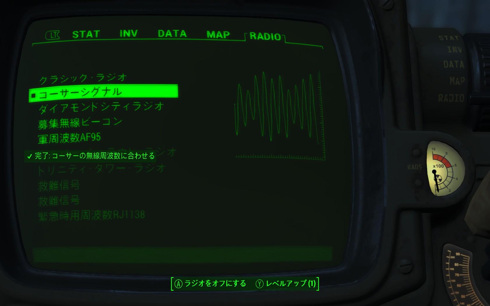 fallout4_23_0006.jpg