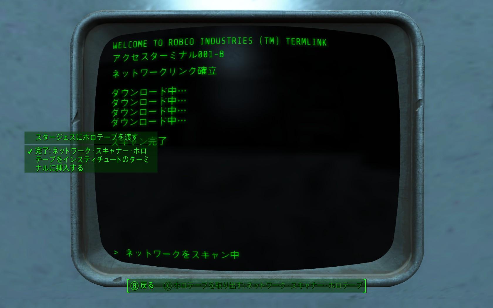 fallout4_24_0008.jpg