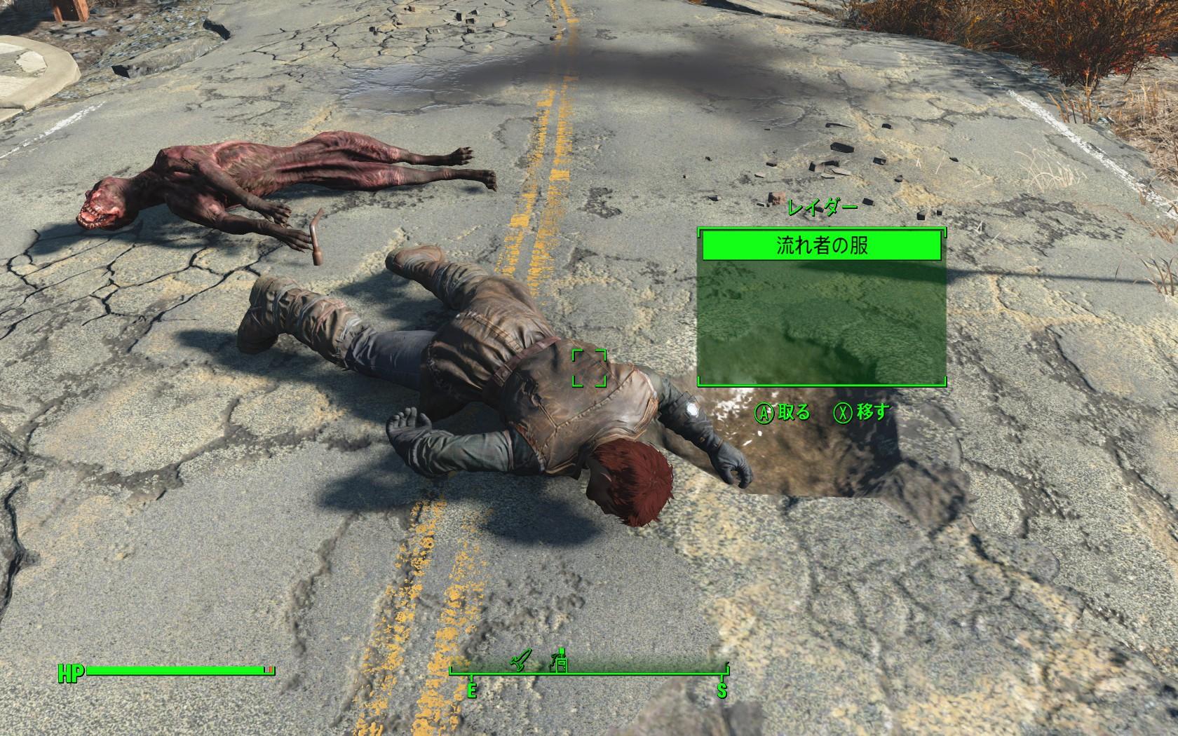 fallout4_3_0027.jpg