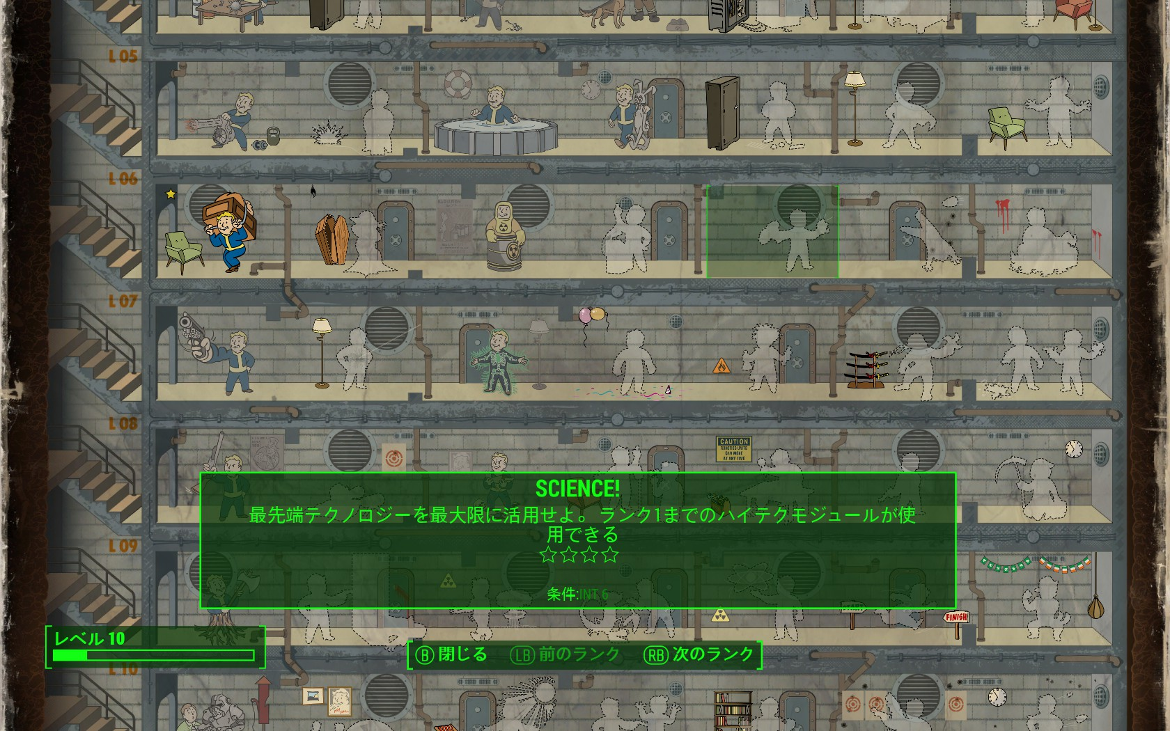 fallout4_5_0107.jpg