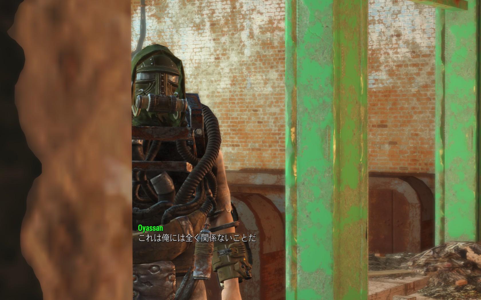fallout4_8_0031.jpg