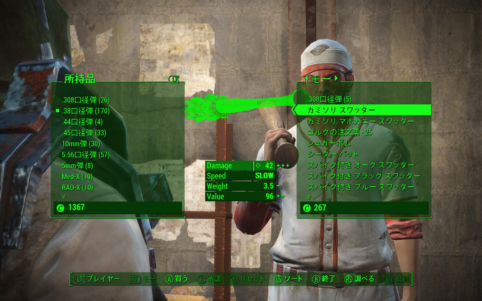 fallout4_9_0022.jpg