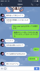 201512201234384d7.png