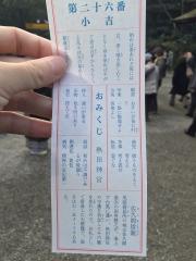 20160105_03_三球目ファール