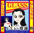 glassmagazine