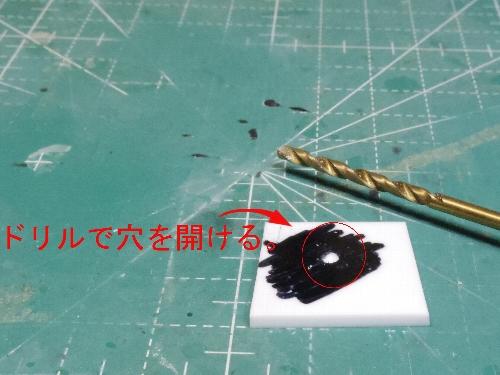 IMGP3373.jpg