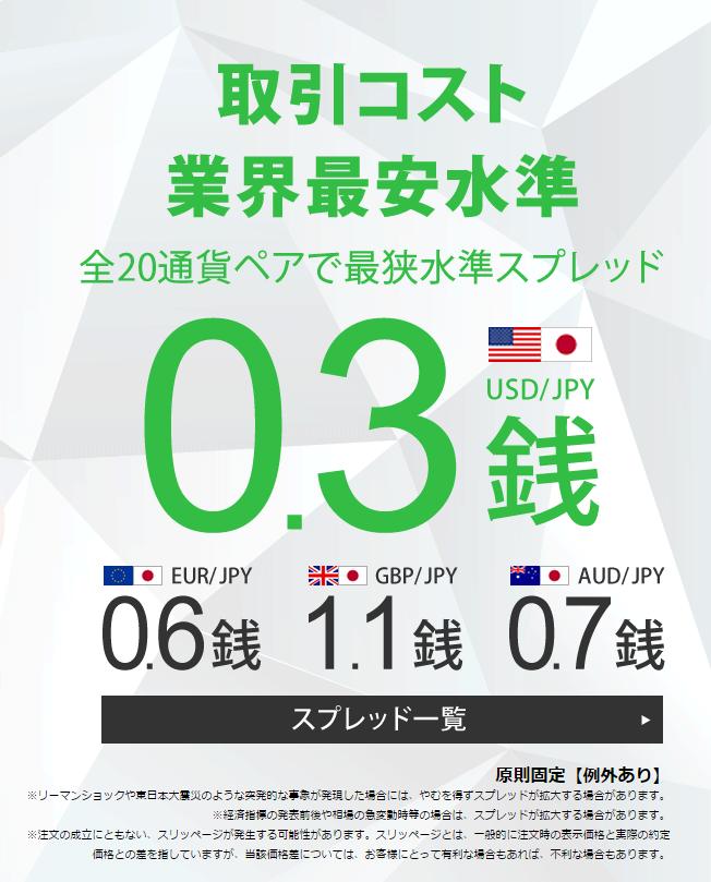 201512-03sen.png