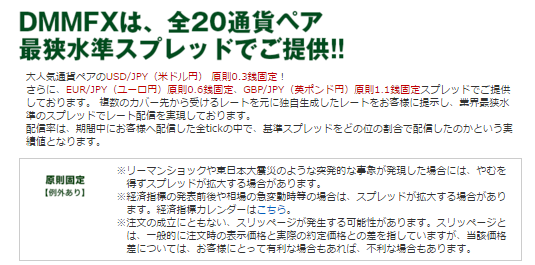 20160219-dmm-1.png