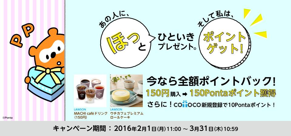 pc_00_main.jpg