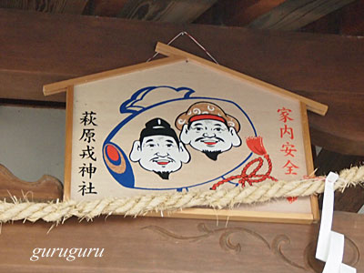 14hagiwara18.jpg