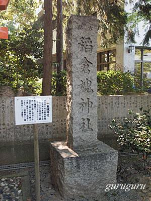 14hagiwara24.jpg