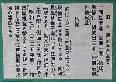 14hagiwara38.jpg