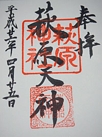14hagiwara41.jpg