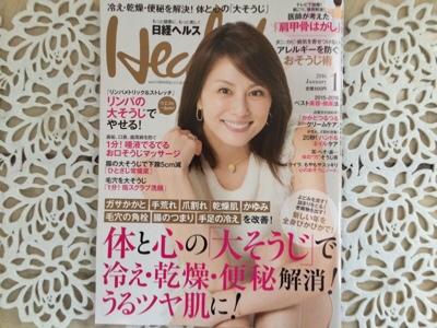 fc2blog_20151202165313f19.jpg