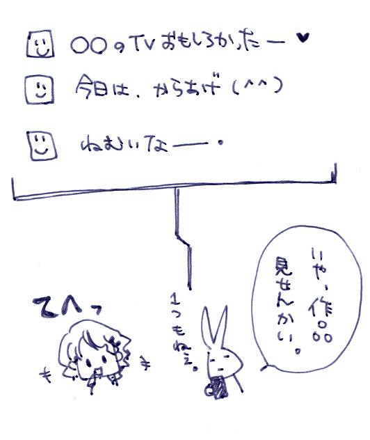 201601222035261bd.jpg
