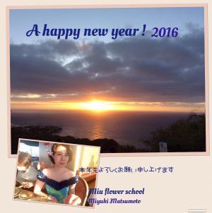 2016010411435442c.jpg