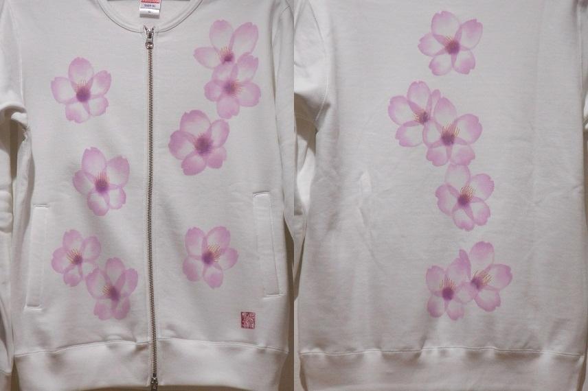 手描きジャケット 桜