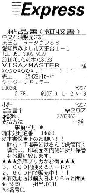 201601142036188f7.jpg