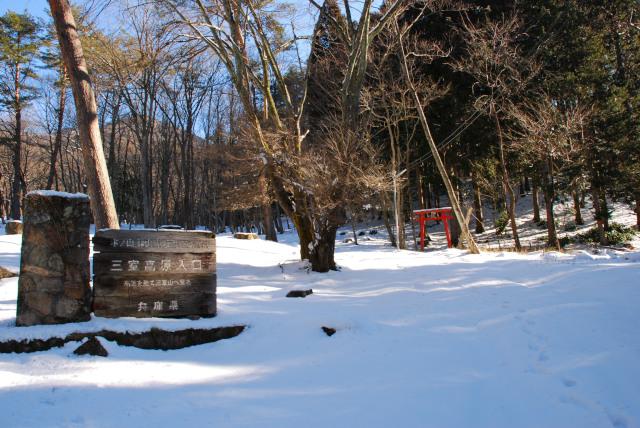 雪の積もった三室高原