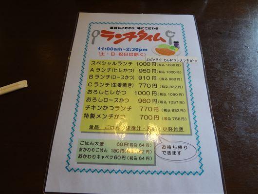 DSC00238_R.jpg