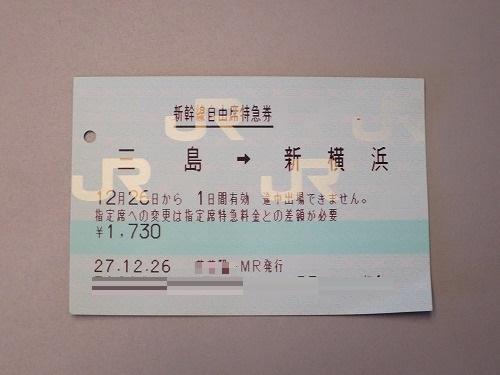 15-12-26-001.jpg
