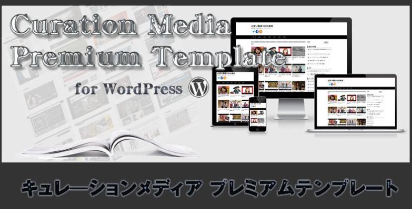 動画まとめサイト2