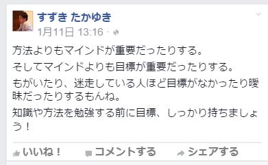 鈴木たかゆき3