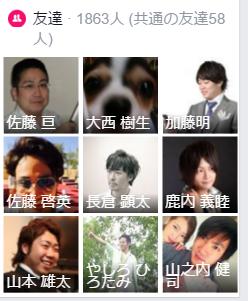 鈴木たかゆき6