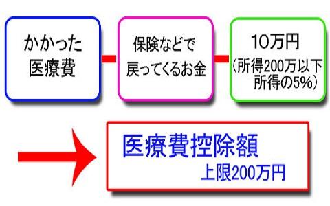 hiro1-105.jpg