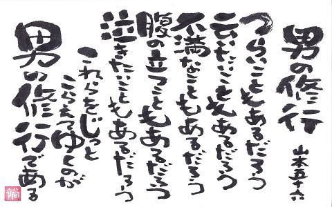 hiro1-99.jpg