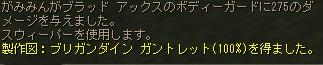 201601211543382e6.jpg