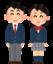 school_blazer_coupless.png